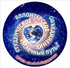 Воронежский государственный медицинский
